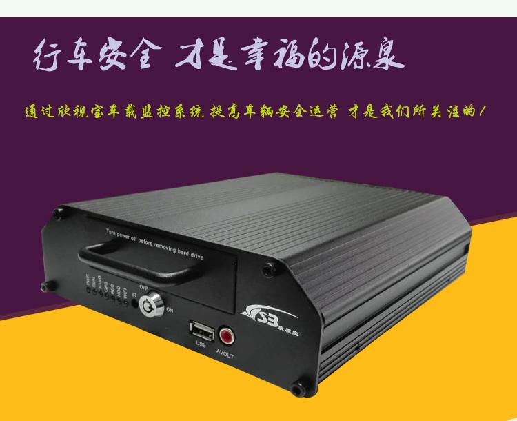 供应高清四路车载录像机主机 4路AHD硬盘型车载录像机 工厂直批