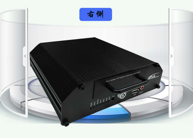 供应4路硬盘式车载录像机 车载MDVR 汽车监控主机 车载监控
