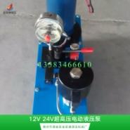 12V24V超高压电动液压泵 回路电动压力液压泵 可移动超高压电动液压泵