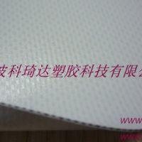 直销 0.50mm白色夹黑胶遮光PVC夹网布阻燃PVC卷帘门布帐篷布KQD-A1-002