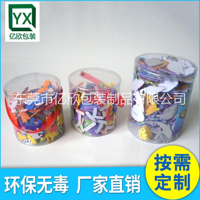 专业EVA模型加工 EVA拼图订做 EVA玩具厂家 EVA厂家 无味EVA厂家