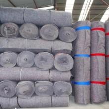 供应新疆和区域杂色棉毡、黑棉毡 棉毡厂家低价出售大量现货