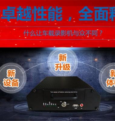洒水车4G车载录像机GPS定位图片/洒水车4G车载录像机GPS定位样板图 (2)