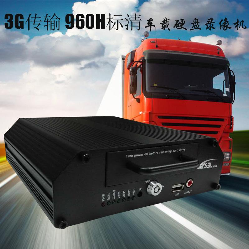 欣视宝供应长途半挂车3G监控GPS定位主机 手机监控 GPS定位