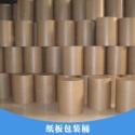 江苏纸板包装桶图片