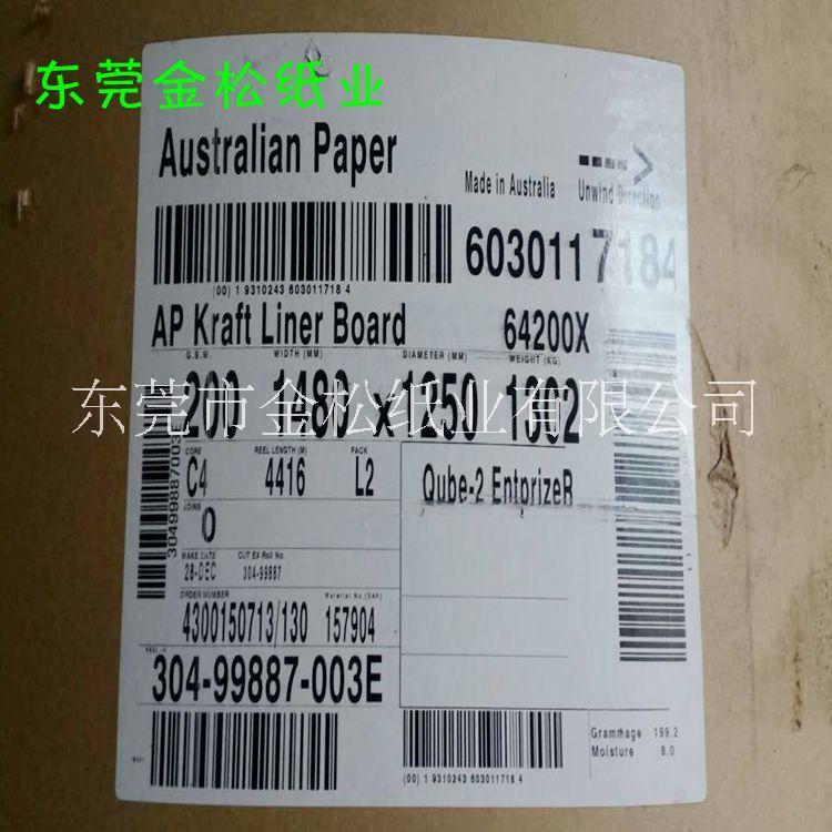 现货供应澳洲牛卡 200克澳洲AP牛卡 媲美澳洲VISY牛卡批发