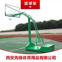 西安体育用品批发 西安液压篮球架 西安移动式篮球架