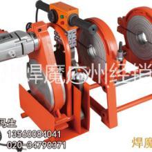 供应63-200手动二环型热熔对接焊广州广东直销批发