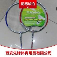 西安羽毛球拍批发训练比赛用羽毛球拍碳纤维羽毛球拍羽毛球拍厂家批发