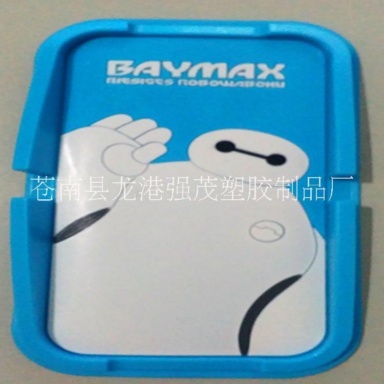 手机防滑垫卡通防滑垫橡胶防滑垫