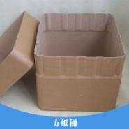 方纸桶图片