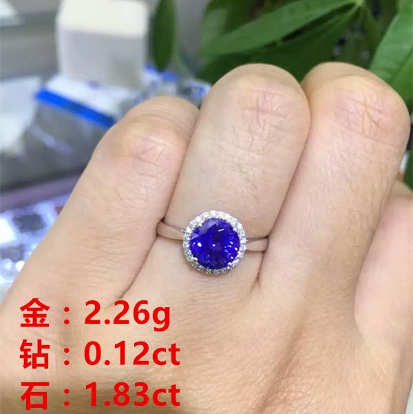 经典款式18K金伴钻镶嵌圆形坦桑石戒指 主石1.83克拉 精品坦桑石女戒 定制坦桑石成品批发