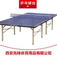 乒乓球台图片