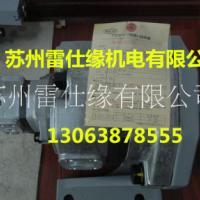 日本KYB缓冲器KSF50-5总代直销
