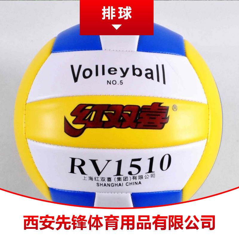 排球批发 比赛训练用软式排球 沙滩排球 标准排球 耐磨排球