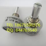 6187R50KBI电位器6187R-50K角度传感器无极限电位器