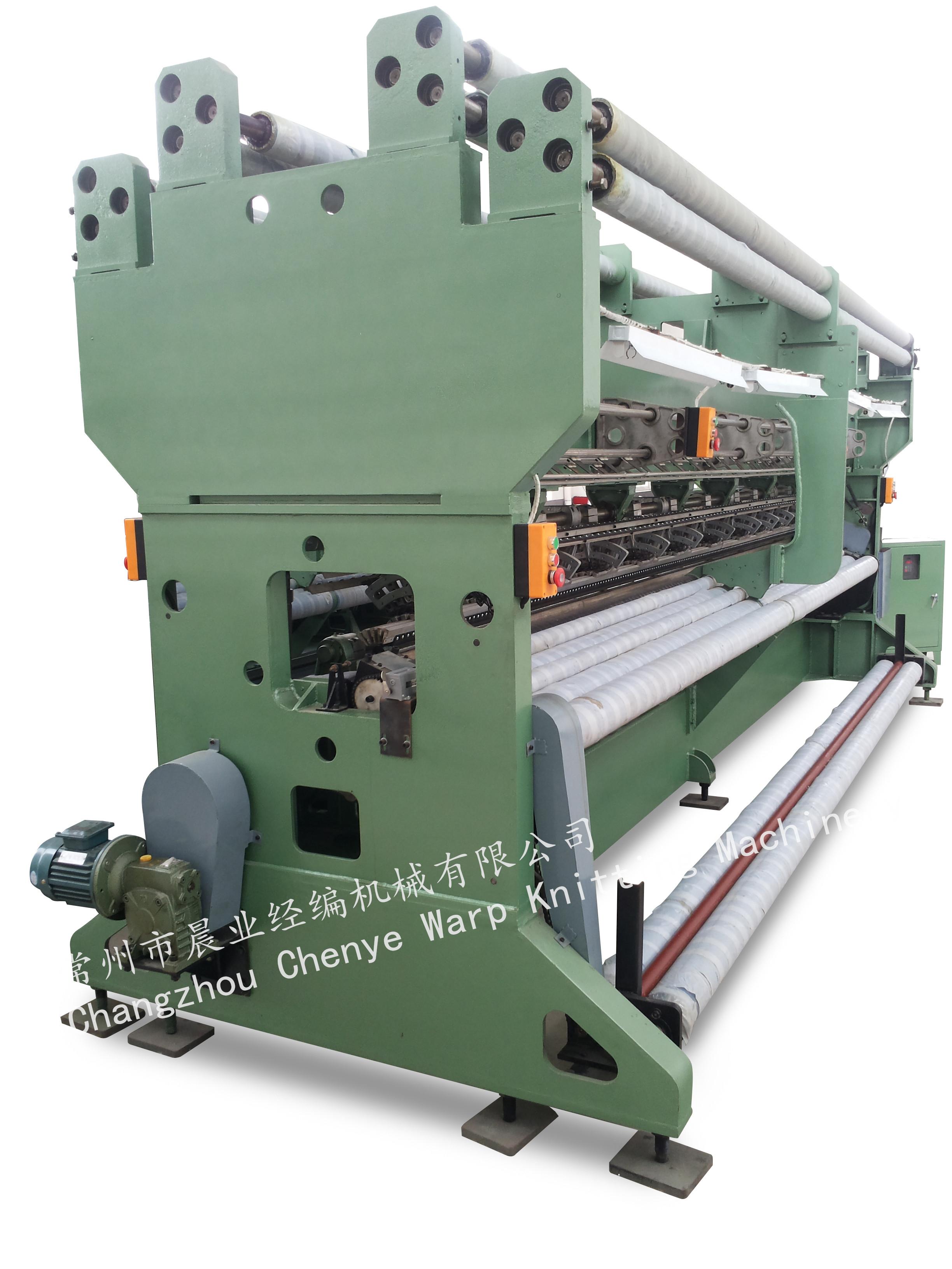 SRCA型高速单针床经编轮机销售