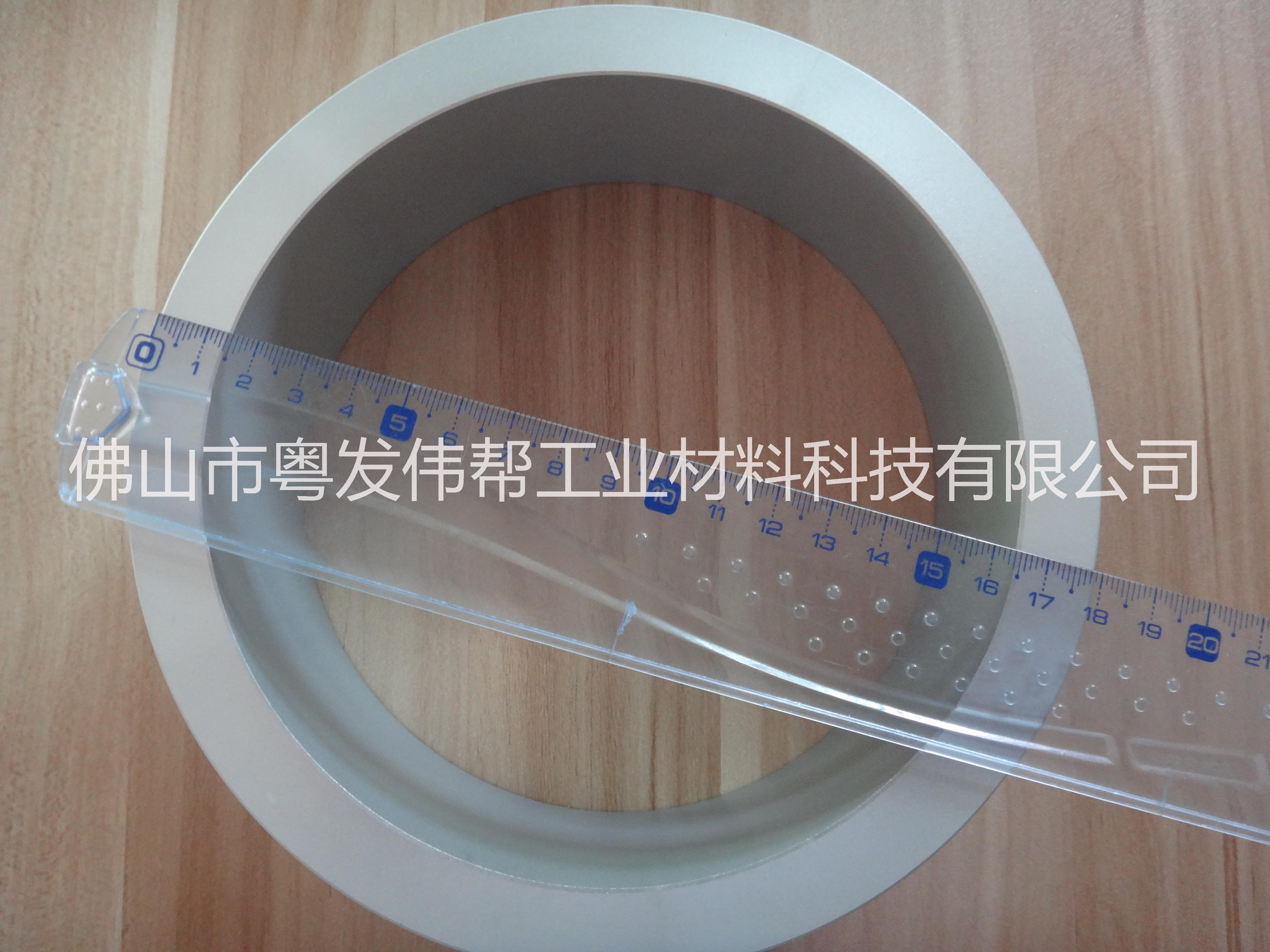 大圆管机械设备配件