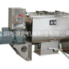 WLDH卧式螺带混合机 干粉混合搅拌机 适用食品、制药、化工等