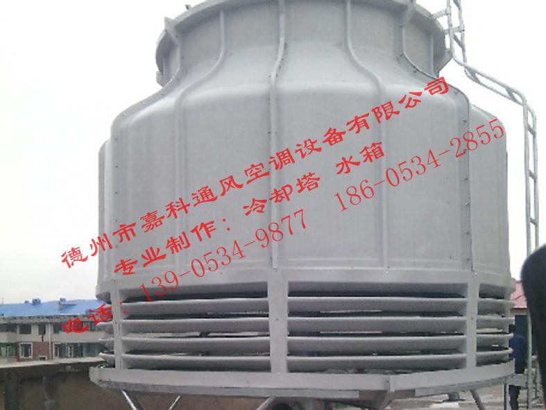 圆形冷却塔,厂家直销,嘉科冷却塔生产基地 圆形冷却塔厂家