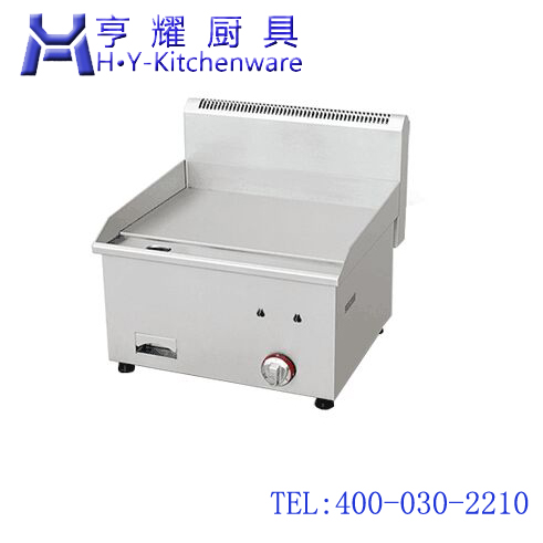 台式扒炉|台式电扒炉价钱|台式燃气扒炉价格|不锈钢台式扒炉厂家