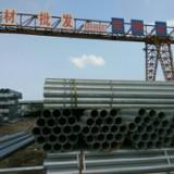 海南镀锌钢管批发 海南镀锌钢管厂家  镀锌钢管价格