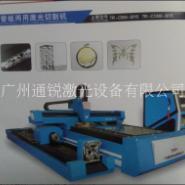 1000W管板一体激光切割机图片