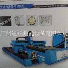 厂家直销不锈钢/碳钢800W光纤激光板管一体切割机 激光切割