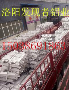 供应用于建筑等各行业的A00铝锭价格品质保证物美价廉
