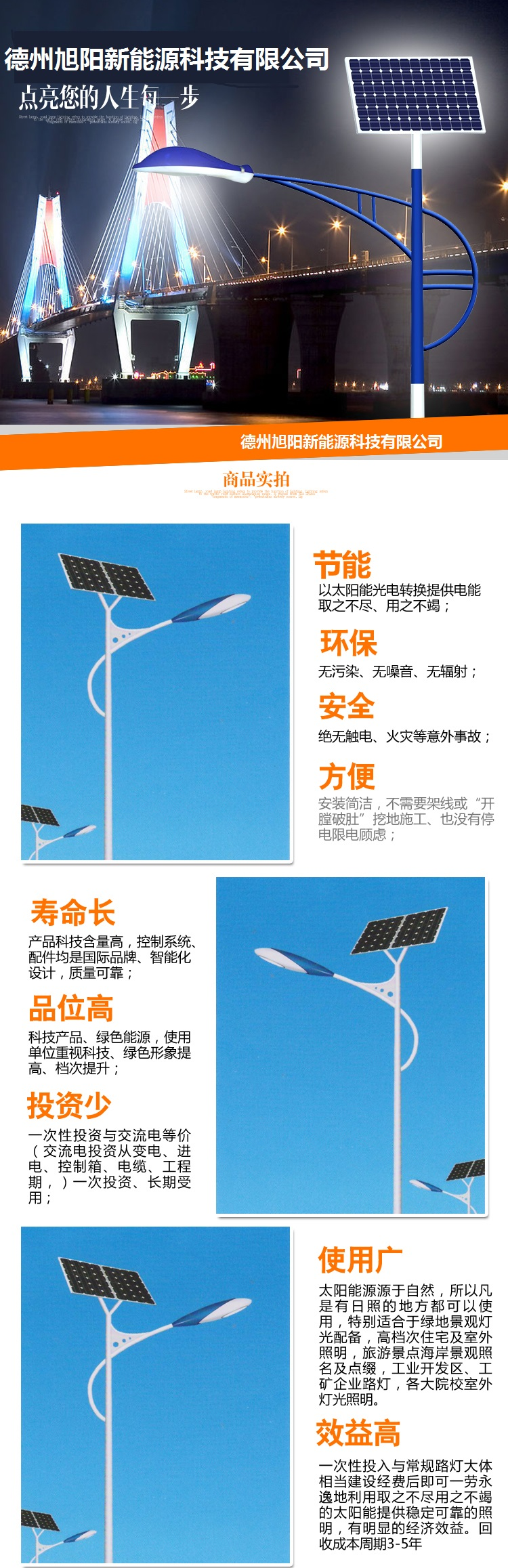 30瓦太阳能路灯 7米30瓦太阳能路灯价格