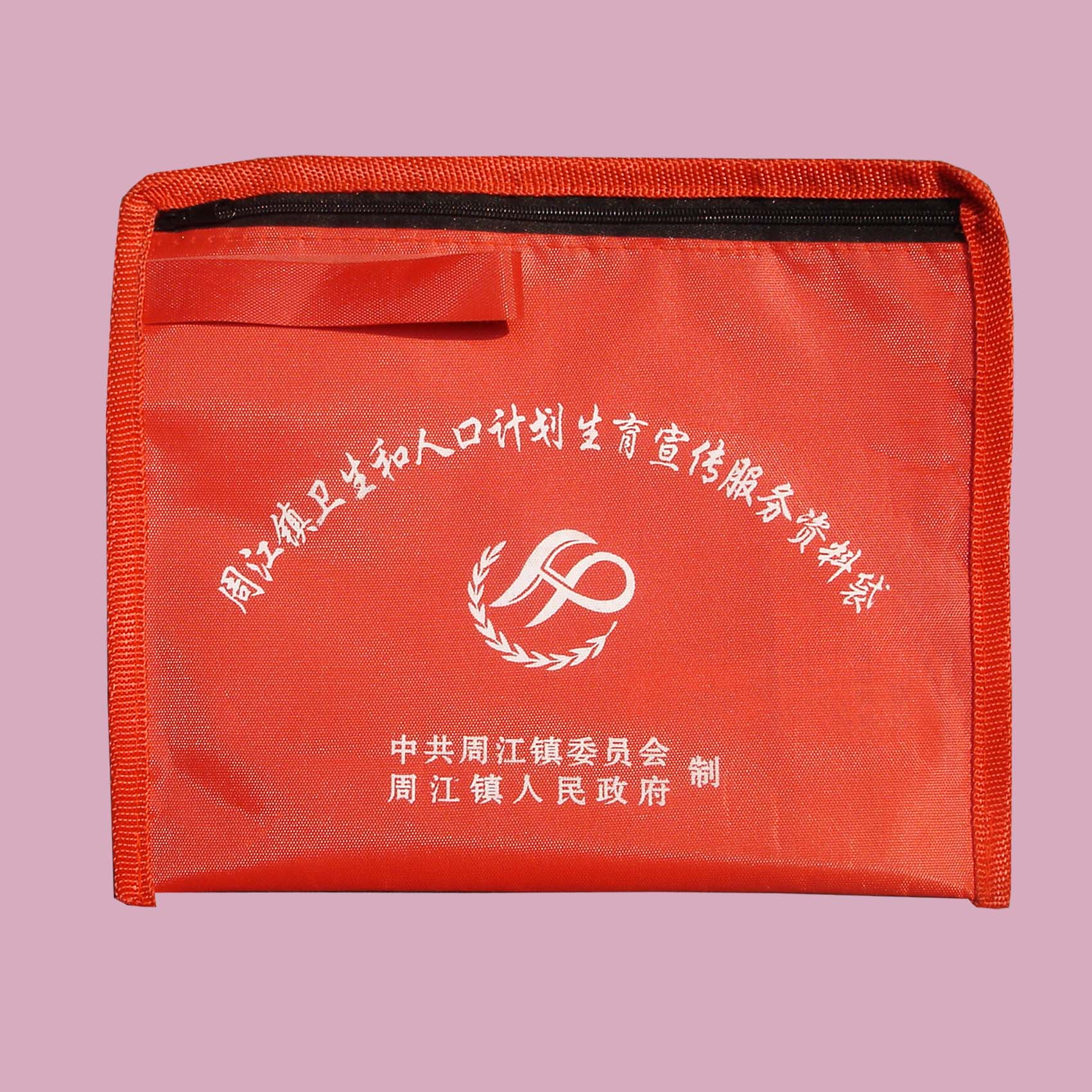 PVC牛津布环保计划生育宣传袋厂