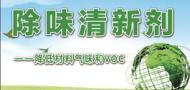 郑州惠林化工产品销售有限公司