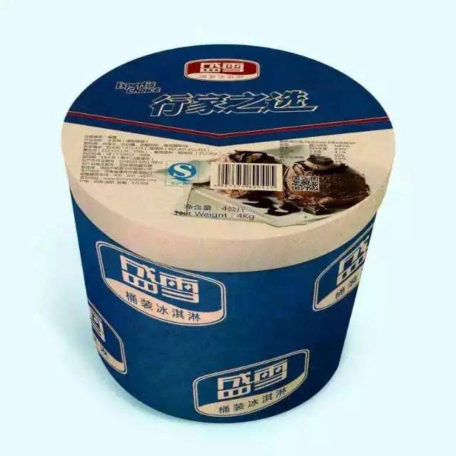 大桶桶装冰淇淋商业冰淇淋自助餐图片描述:洛阳盛雪冷饮有限公司成立于1994年,前身为中台合资企业,致力于生产中高端桶装冰淇淋以及软冰淇淋原料。公司规模大,生产技术高,勇于创新,不断开拓调研市场,生产出性价比极高的产品来迎合市场需求。以后产品会朝国际化方向发展,不断探索,公司规模继而不断壮大。 咨询电话:13525458052 联系人:宋彤彤 联系QQ: