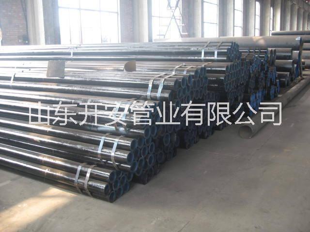供应大口径合金钢管 大口径42CrMo无缝钢管