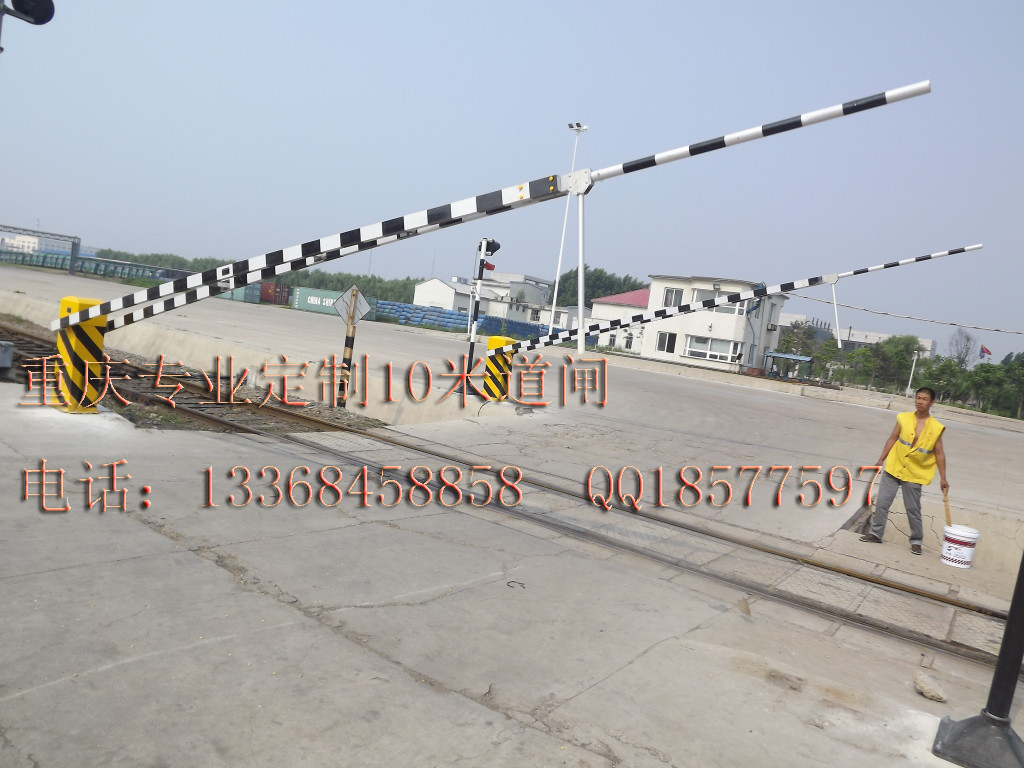 重庆超长10米道闸 重庆超长10米道闸哪里的便宜 重庆超长10米