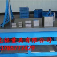 铸铁平板,大理石平板,焊接平板