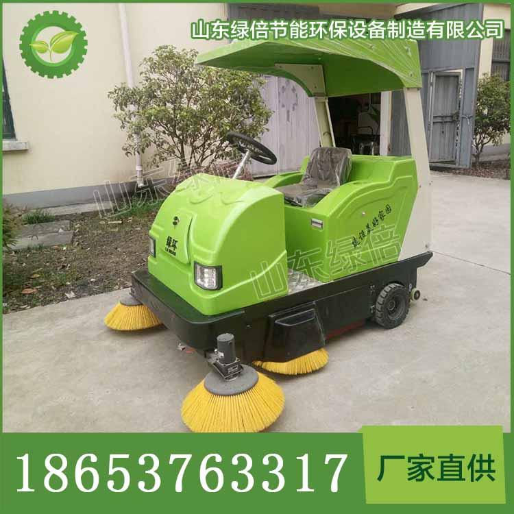 环保智能扫地机   驾驶式清扫机器