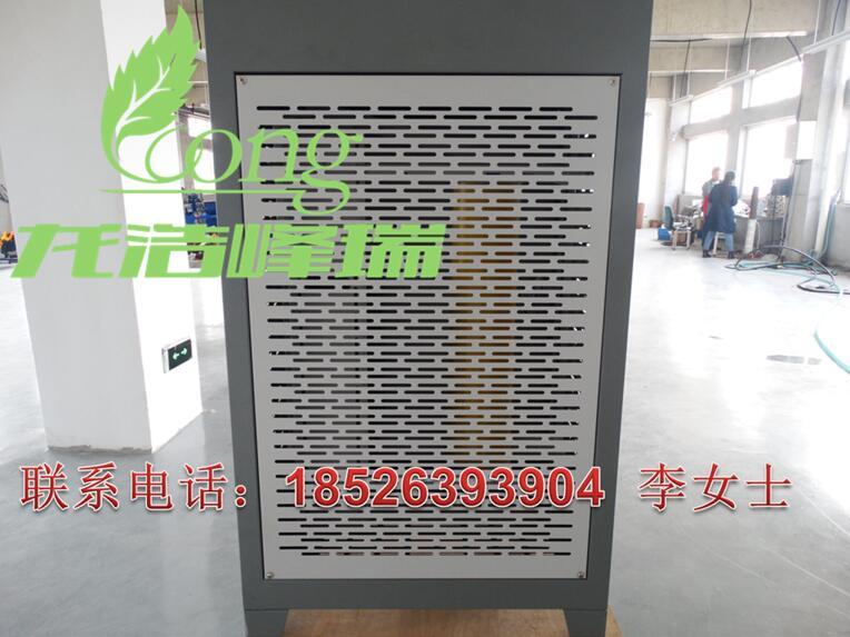 电磁采暖炉图片/电磁采暖炉样板图 (3)