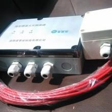 厂家供应JTW-LD-PTA302可恢复式缆式线型定温火灾探测器批发