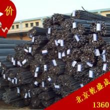 钢筋hrb400e价格,抗震钢筋最新报价,量大从优批发