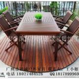 厂家销售优质硬木户外家具折叠桌椅萝岗区小区休闲户外家具折叠桌椅阳台桌椅多件套