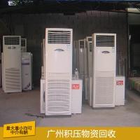 广州积压物资回收 仓库积压物资回收 大量积压物资回收 积压物资回收价格