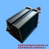 广州蒸发器 深圳蒸发器 东莞蒸发器厂家