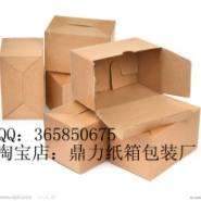 牛皮纸翻盖盒开盖纸盒 单插盒图片