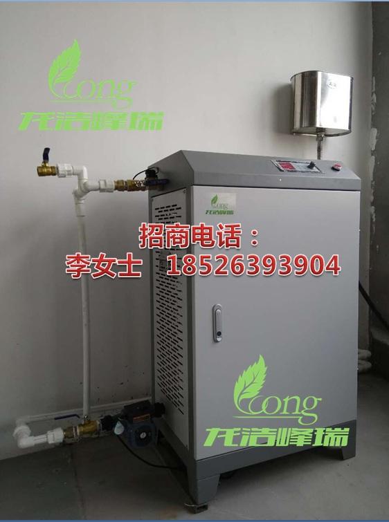 电磁采暖炉图片/电磁采暖炉样板图 (1)