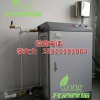 供应北方电采暖环保节能采暖设备