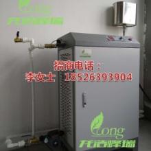 天津龙浩峰瑞变频超音频电磁采暖炉批发