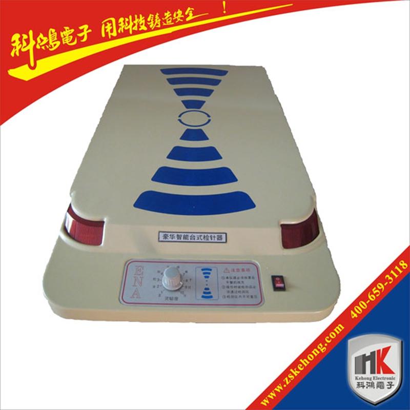 厂家直销KH-6100豪华智能台式检针器 服装检针机价格