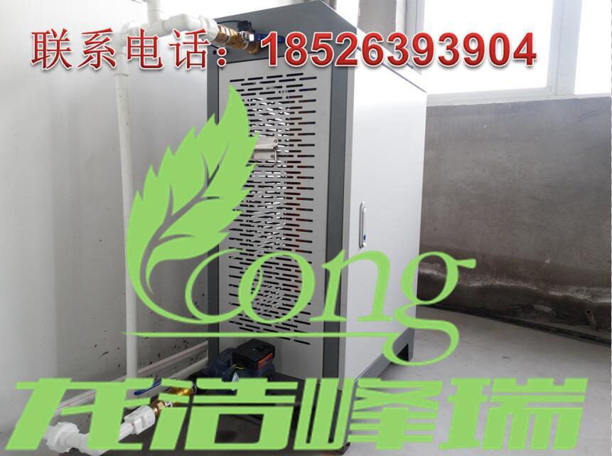电磁采暖炉图片/电磁采暖炉样板图 (4)