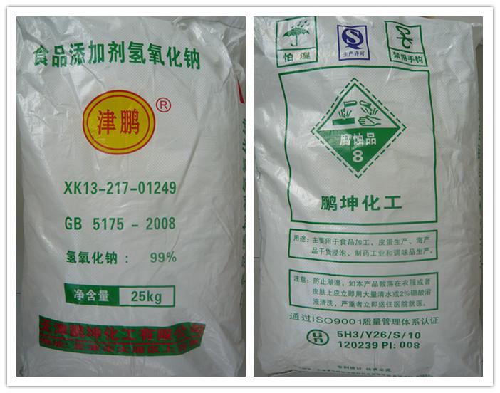 津鹏片碱99生产、粒碱、销售